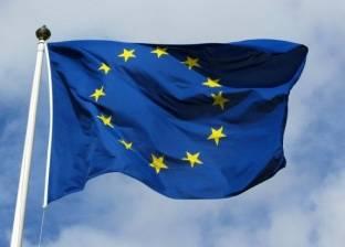 الاتحاد الأوروبي ومركز التجارة الدولية يطلقان بوابة إلكترونية للتجارة