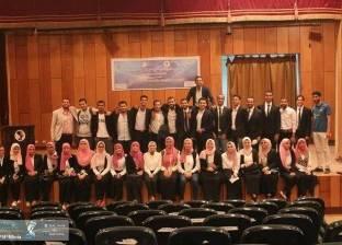 """انطلاق مؤتمر """"آفاق"""" للاتحاد المصري لطلاب """"صيدلة المنيا"""" غدا"""