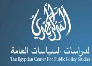 """""""المصري للدراسات"""" ينظم لقاءً حول حجب المواقع الإخبارية"""