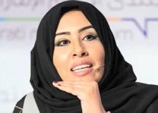 إعلامية إماراتية تغرد: واهم من يظن أن استهداف مصر توقف