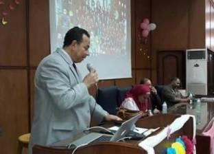 رئيس جامعة المنوفية يشهد توزيع الجوائز على الفائزين بمسابقة الروبوتكس