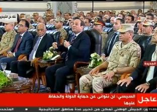 """السيسي لـ""""المصريين"""": """"عيشوا في المدن الجديدة وهنعمل غيرها لأولادكم"""""""