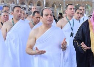 بالصور| الرئيس السيسي يؤدي مناسك العمرة