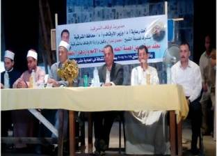 مؤتمر في قصر ثقافة فاقوس لنبذ العنف والتطرف
