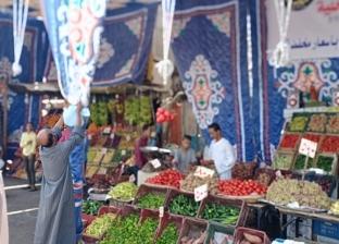 الفاصوليا والعنب بـ20 جنيها.. تعرف على أسعار الخضروات والفاكهة اليوم