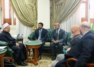 مفتي الجمهورية يبحث مع وفد من المالديف تعزيز التعاون بالمجال الديني