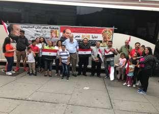الجالية المصرية في أمريكا تستعد لاستقبال الرئيس عبدالفتاح السيسي