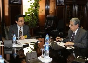 وزير الكهرباء لمدير البنك الياباني: طوكيو شريك موثوق لدى مصر