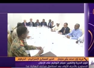 أهم النقاط التي تضمنها الإعلان الدستوري السوداني