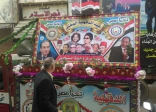 """الدقهلية تستعد لـ""""عرض الزهور"""" في الاحتفال بالعيد القومي"""