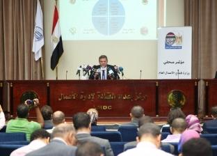 وزير قطاع الأعمال: 27 مليار جنيه حصيلة بيع أراضي المحالج بعد تقليصها