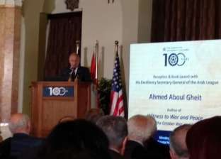 أبو الغيط يوقع كتابه شاهد على الحرب والسلام: يعايش 12 سنة من تاريخ مصر