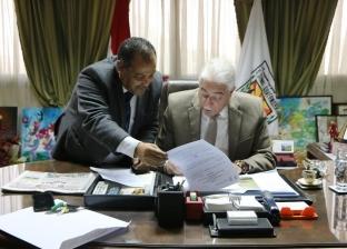 محافظة جنوب سيناء توقع بروتوكول تعاون مع بنك التعمير والإسكان
