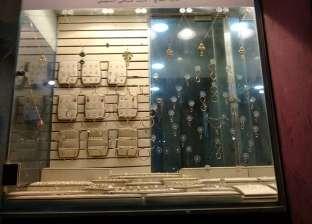 ملثمون يسطون على محل مجوهرات ويستولون على 1.5 كيلوجرام ذهب بشبرامنت