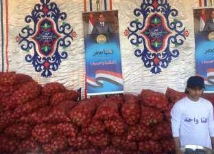 """""""أمن القاهرة"""": سيارات ومنافذ لبيع البطاطس بـ6 جنيهات والطماطم بـ5"""