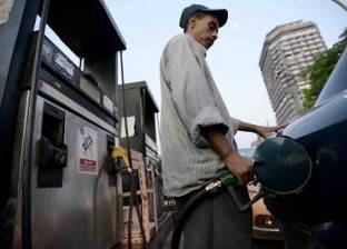 القاهرة: زيادة تعريفة ركوب سيارات السرفيس تتراوح من 15 لـ20%