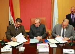 محافظ كفر الشيخ يشهد توقيع 3 بروتوكولات تعاون مشترك لمحو الأمية