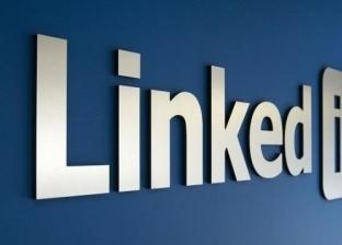 """""""لينكد إن"""" تتحدى """"فيس بوك"""" و""""تويتر"""" بتقنية جديدة"""