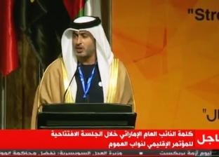 الإمارات: يجب وضع استراتيجية عربية لمكافحة جرائم تمويل الإرهاب