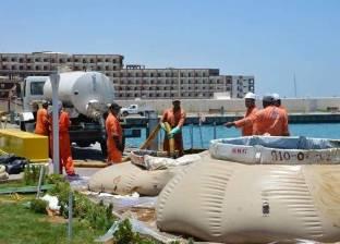 تنظيم مناورة في مكافحة التلوث البحري بالبحر الأحمر مايو المقبل