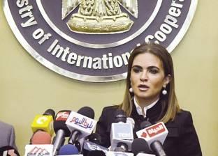 سحر نصر تترأس اجتماع اللجنة القومية للإشراف على إزالة الألغام