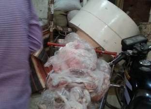 ضبط 663 كيلو دواجن ولحوم بقري فاسدة في الفيوم
