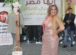 """مؤسس """"الإعلام العرب"""" عن تكريم عاريات: """"فبركة.. وكل الفنانات بتلبس كدا"""""""