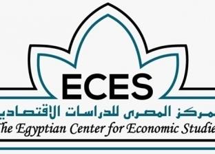 """الأحد.. """"المصري للدراسات"""" يعقد ندوة """"الجهاز الإداري مربط الإصلاح"""""""