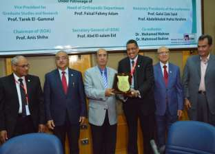 تكريم أطباء وأعضاء جمعية جراحة العظام المصرية بجامعة أسيوط