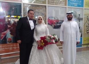 احتفال 30 مصريا بزفافهم في الإمارات اليوم.. و30 ألف درهم منحة لكل عريس