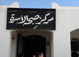 """بدء تطعيم أطفال دمياط ضد """"الحصبة"""" 31 أكتوبر"""