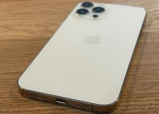 آيفون 13 برو اللون الوردي.. تسريب جديد يكشف شكل الهاتف المنتظر «صور»
