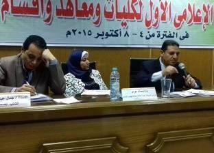 جمال عبدالرحيم: قانون نقابة الصحفيين يقف عقبة في ضم محرري المواقع