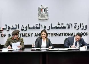 """توقيع بروتوكول بين """"الخدمة الوطنية"""" و""""كارفور"""" لإنشاء 100 متجر في مصر"""