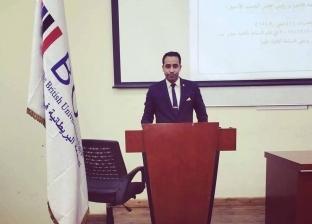 """""""إسماعيل"""" محاضر في محاكاة الاتحاد الإفريقي: سنقدم توصياتنا للرئاسة"""