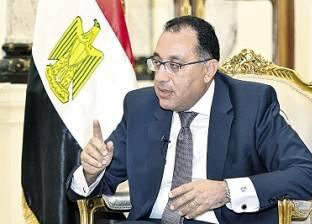 رئيس الوزراء عن حادثة ديرب نجم: سنتعامل بمنتهى الحسم والشدة مع المتسبب