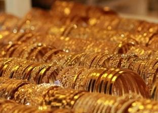 أسعار الذهب اليوم السبت 23-2-2019 في مصر