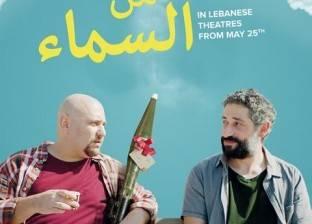 8 ترشيحات لأفلام MAD Solutions  في جوائز الفيلم اللبناني