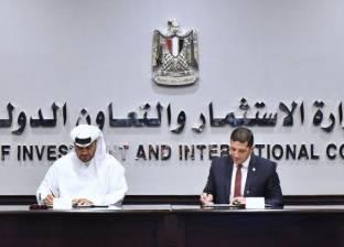 المنطقة الحرة الإعلامية في مصر وعجمان الإماراتية توقعان بروتوكول تعاون