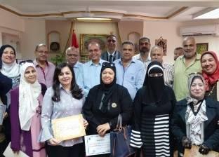 تكريم موجهي الأنشطة التربوية على أدائهم في بورسعيد