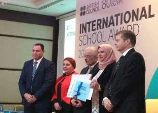 """فوز 7 مدراس في الدقهلية بجائزة """"المدارس الدولية"""""""
