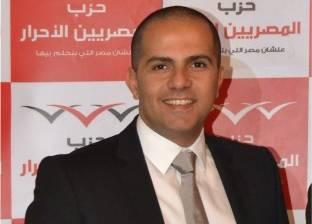 """أمين شباب """"المصريين الأحرار"""" يشارك في جلسة عن الإصلاح والانفتاح بالصين"""