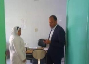 """إحالة 79 موظفا بمجلس قرية """"الضهرية"""" بـ""""إيتاى البارود"""" للتحقيق"""