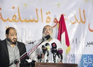 """""""الدعوة السلفية"""" تقدم العزاء في وفاة الدكتور """"محمد رأفت عثمان"""""""