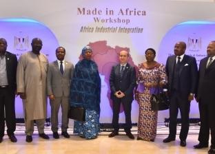 """انتهاء ورشة عمل """"صنع في أفريقيا"""" وتحقيق تعاون صناعي أبرز التوصيات"""
