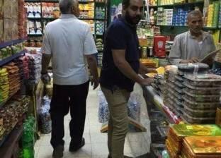 ضبط 27 قضية تموينية في حملات على سوق مدينة أسوان