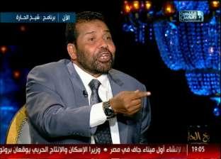 رجب حميدة: أحمد عز تعرض للظلم.. وكان يجب شكره على ما فعله في الدخيلة