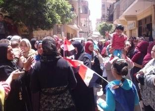 """""""سيدات كفر شكر"""" ينظمن مسيرة حاشدة لتأييد تعديل الدستور"""