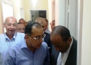 """""""الإسكان"""" تخصص قطعة أرض في """"سوهاج الجديدة"""" لإنشاء فرع لبنك مصر"""