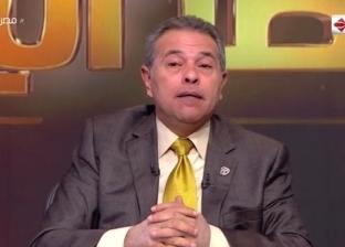 """توفيق عكاشة: """"الإعلام مش قايم بدوره.. الله يكون في عون السيسي"""""""
